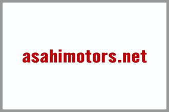 asahimotors-japan-nakatanenga