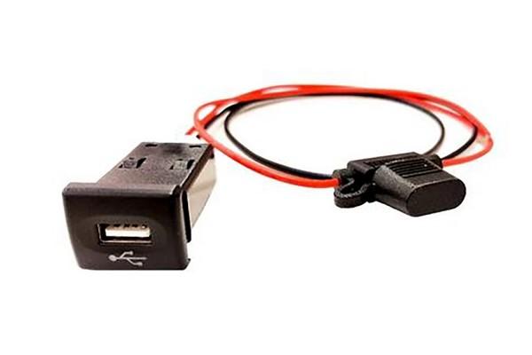 USB Buchse für Land Rover Defender Td5, Tdci / Puma