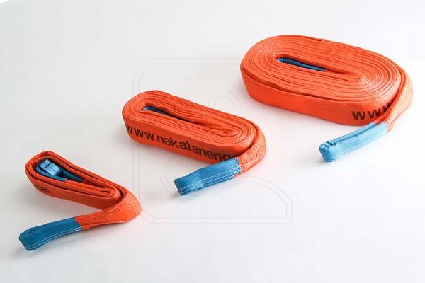 recovery strap orange