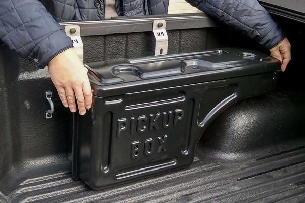Schwenkbare Ladeflächen-Seitenbox aus Kunststoff, rechts, Farbe schwarz