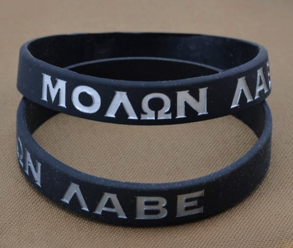 Armband / Rubber Bracelet - MOLON LABE, Schwarz